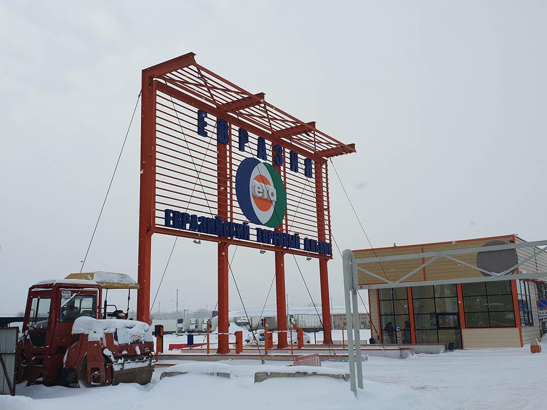 монтаж отопления евразийский рынок объект - 2